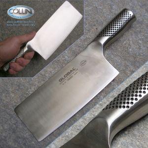 Global - G49B - Chinese Chopping Knife - 17.5cm - coltello cucina