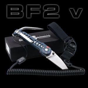 ExtremaRatio - BF2V - Coltello per barca