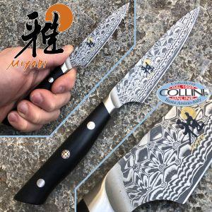 Zwilling - Miyabi Hibana 800DP - Shotoh 90mm. 54480-091 - kitchen knife