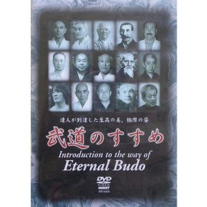Introduction to the Way of Eternal Budo DVD