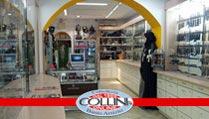 Collini Cutlery Shop in Busto Arsizio - Italy